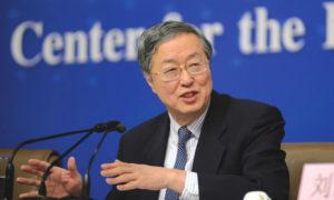 Président de la PBOC